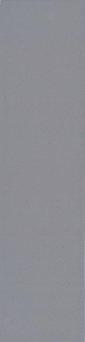 5320G (진회색)